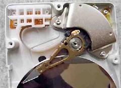 hard-disk11-wince.jpg