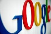 Google Nedir? Diğer Hizmetleri Nelerdir?