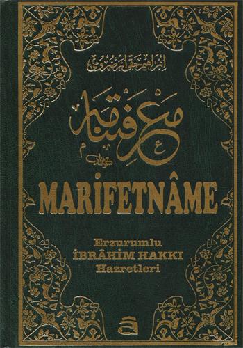 MARIFETNAME ERZURUMLU IBRAHIM DOWNLOAD