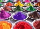 3437_pigment-01