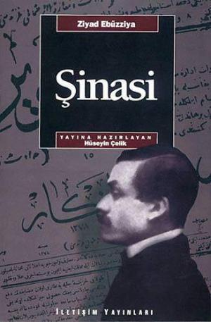 4268_sinasi-ziyad-ebuzziya__34983087_0 (3)
