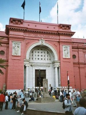 4560_egypt.cairo.egyptianmuseum.01