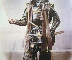 4794_samurai