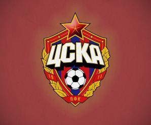 CSKA_Moskova