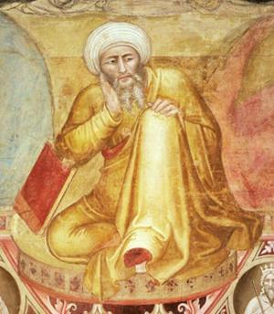 8150_averroes