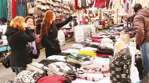 Counterfeit and Luxury Goods Market